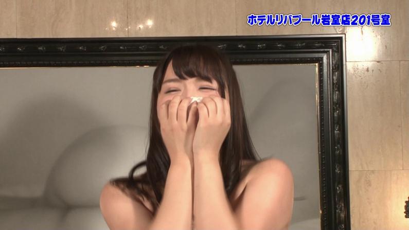 【お宝エロ画像】ケンコバのバコバコTVでまたルイちゃんがおマンコ見せハプニングww 11