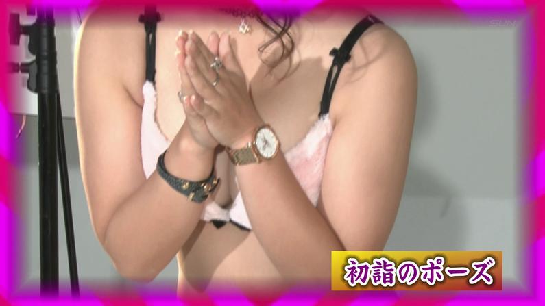 【お宝エロ画像】ケンコバのバコバコTVでまたルイちゃんがおマンコ見せハプニングww 22