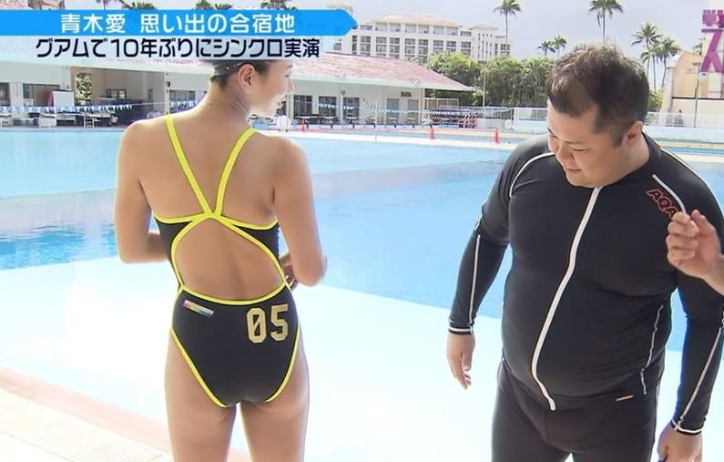 【お尻キャプ画像】やっぱり水着やパンツからはみ出すお尻ってすごいエロく見えるよなw 05
