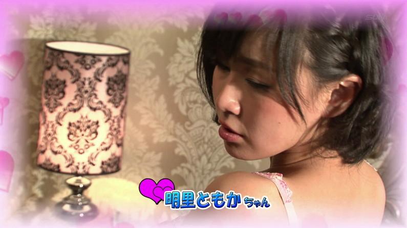 【お宝キャプ画像】バコバコTVで巨乳美女がオッパイ強調しながらイカ臭い物舐めてた!ww 04