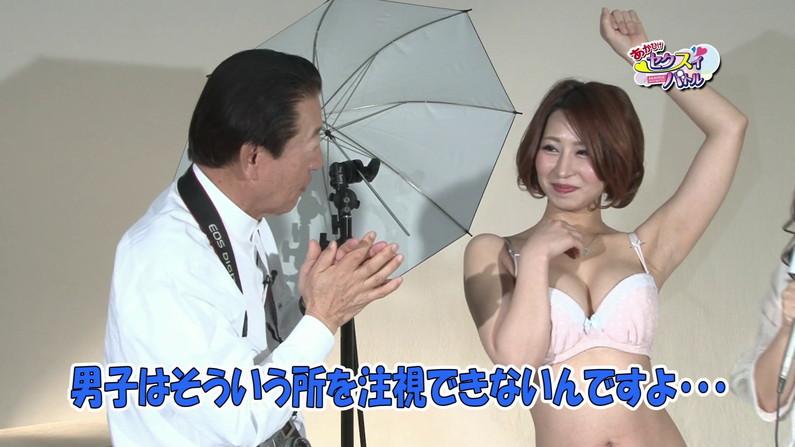 【お宝キャプ画像】バコバコTVで巨乳美女がオッパイ強調しながらイカ臭い物舐めてた!ww 22
