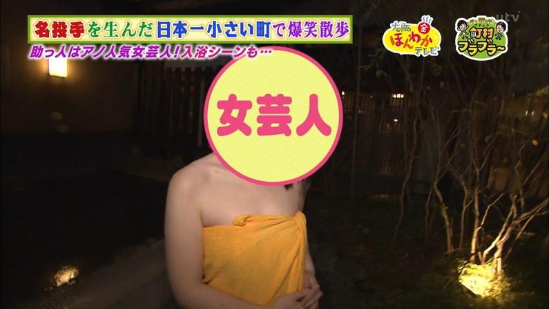 【温泉キャプ画像】建前は温泉レポとか言うが事実上女性タレントの入浴姿を拝めるエロ企画w 04