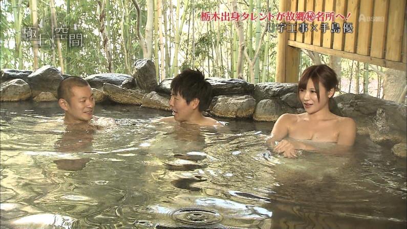 【温泉キャプ画像】建前は温泉レポとか言うが事実上女性タレントの入浴姿を拝めるエロ企画w 07