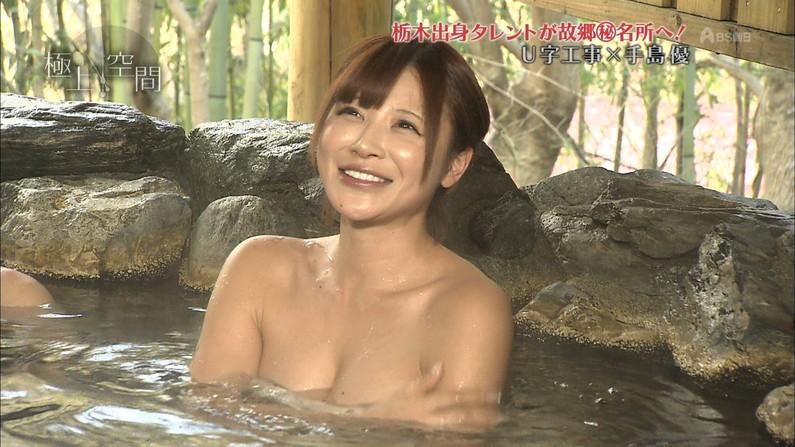 【温泉キャプ画像】建前は温泉レポとか言うが事実上女性タレントの入浴姿を拝めるエロ企画w 13