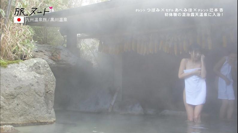 【温泉キャプ画像】建前は温泉レポとか言うが事実上女性タレントの入浴姿を拝めるエロ企画w 18