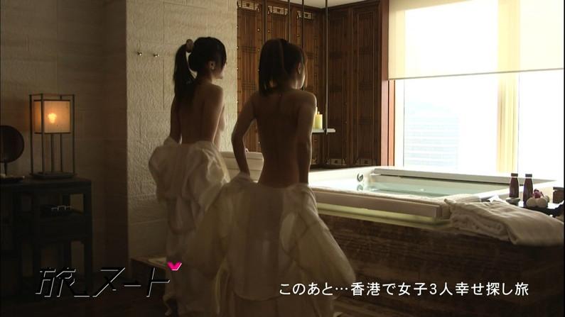 【温泉キャプ画像】建前は温泉レポとか言うが事実上女性タレントの入浴姿を拝めるエロ企画w 21