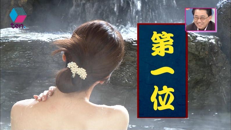【温泉キャプ画像】建前は温泉レポとか言うが事実上女性タレントの入浴姿を拝めるエロ企画w 22