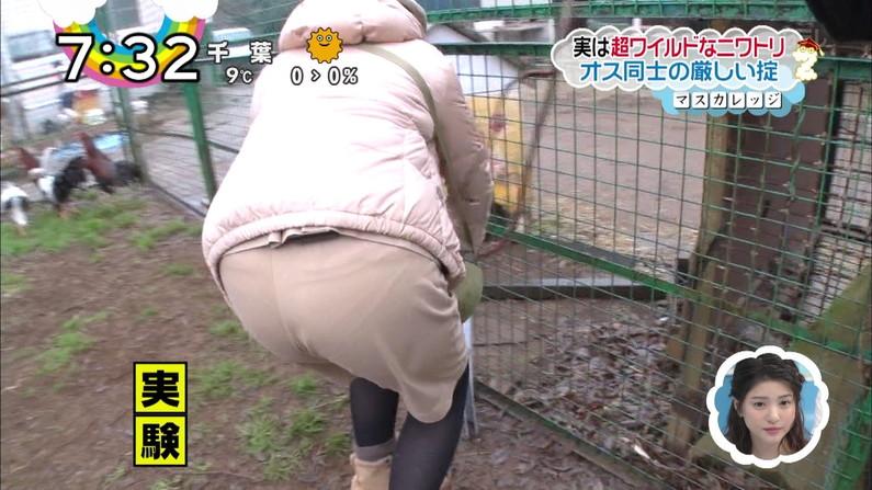 【お尻キャプ画像】タレントさん達がピタパン履いてエッチなヒップライン強調してるぞw 07
