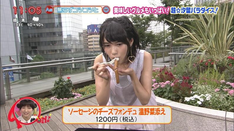 【擬似フェラキャプ画像】食レポの時に現れるタレント達のフェラ顔がエロくてたまらんww 09