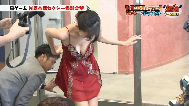 【胸ちらキャプ画像】タレントさん達が胸ちらしてたらそら凝視してまうでしょw 11