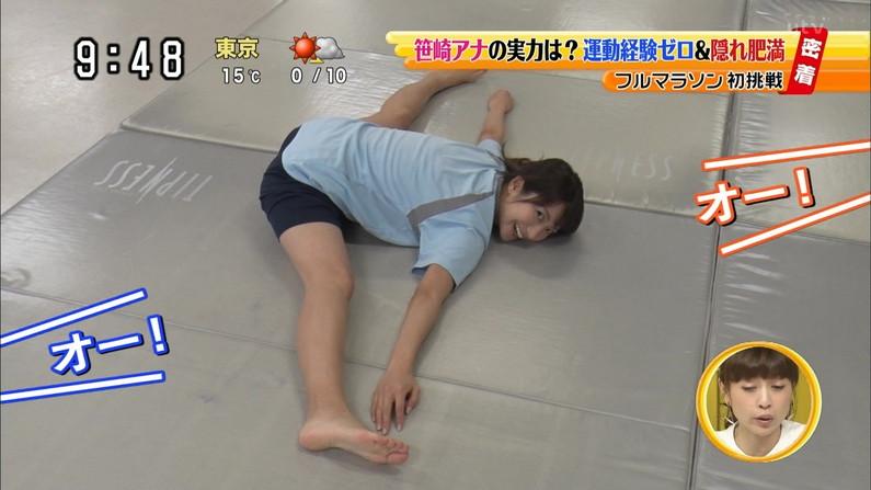 【足裏キャプ画像】タレントさんのこの綺麗な脚でチンコ踏んで貰いたくなる?w 23