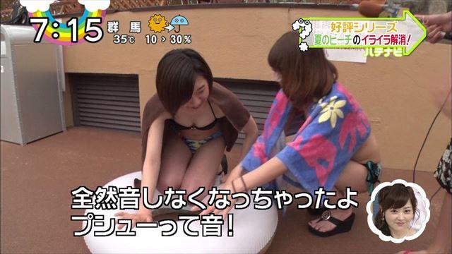 【水着キャプ画像】やっぱ水美女ってオッパイから先に見ちゃう?ww 09