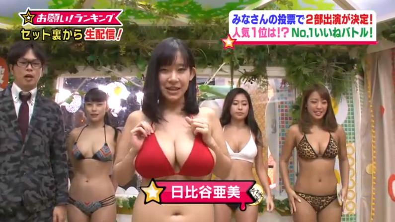 【水着キャプ画像】季節関係なくテレビでは巨乳のビキニ姿見れるからいいよなww 14