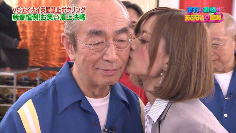 【キスキャプ画像】こんなキス顔見たりキスされたりしたら思わずテレビ越しでもドキドキしちゃうぞww 08