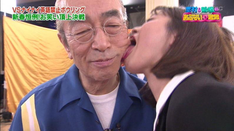 【キスキャプ画像】こんなキス顔見たりキスされたりしたら思わずテレビ越しでもドキドキしちゃうぞww 09