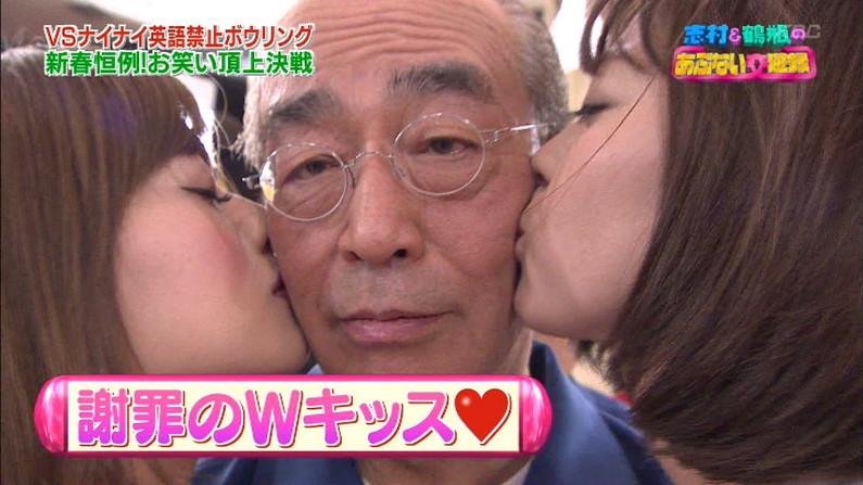 【キスキャプ画像】こんなキス顔見たりキスされたりしたら思わずテレビ越しでもドキドキしちゃうぞww 10