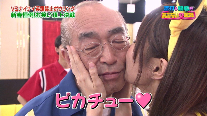 【キスキャプ画像】こんなキス顔見たりキスされたりしたら思わずテレビ越しでもドキドキしちゃうぞww 12