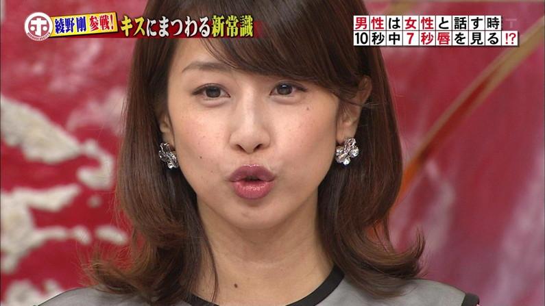 【キスキャプ画像】こんなキス顔見たりキスされたりしたら思わずテレビ越しでもドキドキしちゃうぞww 16