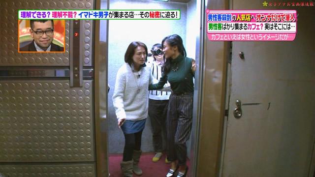【ニットオッパイキャプ画像】オッパイの形丸わかりなニットセーター着てオッパイ強調してるタレント達w 11