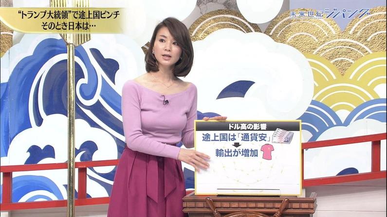 【ニットオッパイキャプ画像】オッパイの形丸わかりなニットセーター着てオッパイ強調してるタレント達w 14
