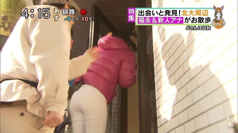 【お尻キャプ画像】タレント達がムチムチのお尻強調してパン線まで見えそうww 16