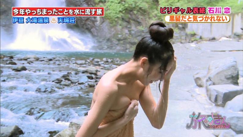 【温泉キャプ画像】仕事でもこんな美女と一緒に温泉入れたら癒されるよなw 04