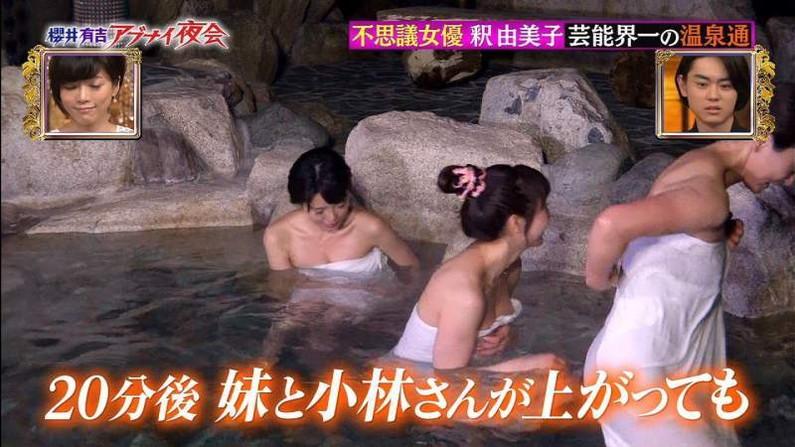 【温泉キャプ画像】仕事でもこんな美女と一緒に温泉入れたら癒されるよなw 09