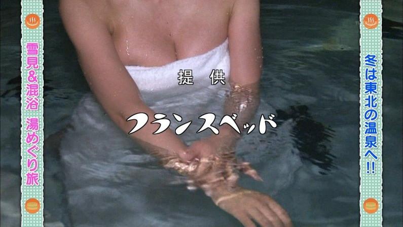 【温泉キャプ画像】仕事でもこんな美女と一緒に温泉入れたら癒されるよなw 20