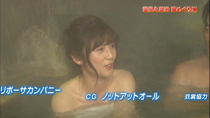 【温泉キャプ画像】仕事でもこんな美女と一緒に温泉入れたら癒されるよなw 23