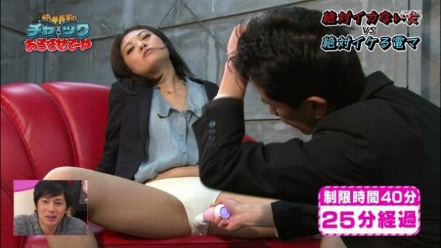 【ハミマン放送事故画像】美女達がカメラの前でお股クパーするもんだから股間がえらいことなってるやないかw 03