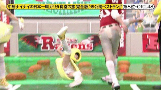 【ハミマン放送事故画像】美女達がカメラの前でお股クパーするもんだから股間がえらいことなってるやないかw 10