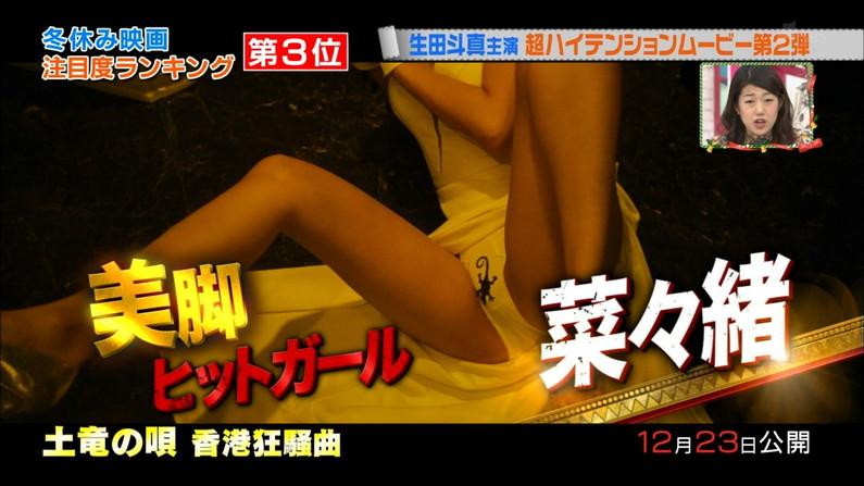 【ハミマン放送事故画像】美女達がカメラの前でお股クパーするもんだから股間がえらいことなってるやないかw 21
