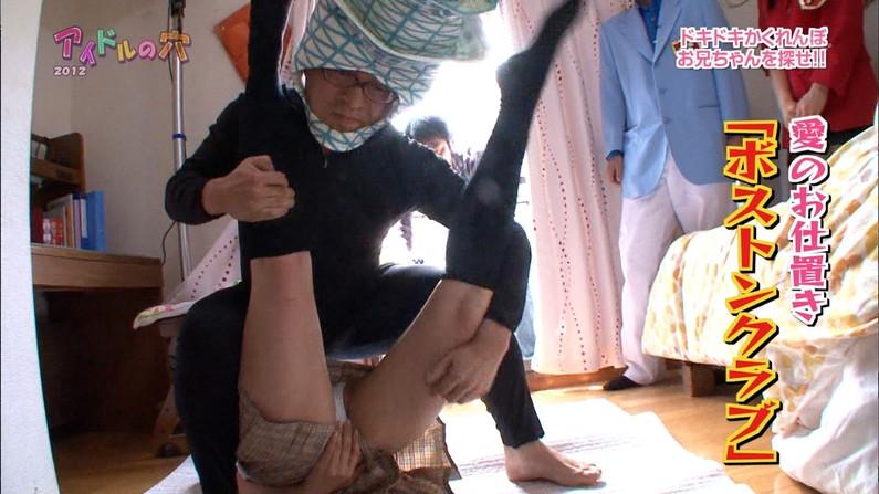 【ハミマン放送事故画像】美女達がカメラの前でお股クパーするもんだから股間がえらいことなってるやないかw 22
