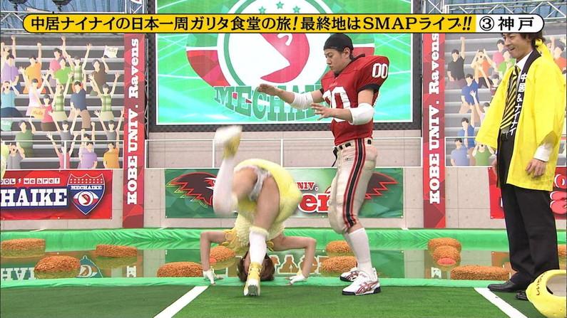 【ハミマン放送事故画像】美女達がカメラの前でお股クパーするもんだから股間がえらいことなってるやないかw 24