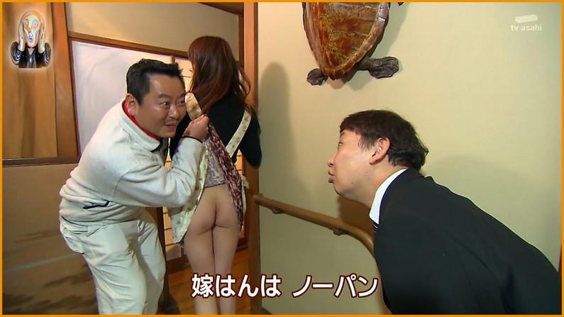 【お尻キャプ画像】ハミ尻してる尻肉がエロすぎるアイドル達ww 24