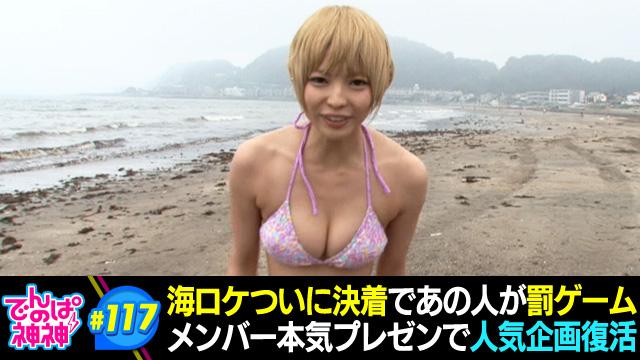【水着キャプ画像】オッパイが水着からはみ出しまくりw思わず水着をズリ下げたくなる巨乳アイドル達w 04