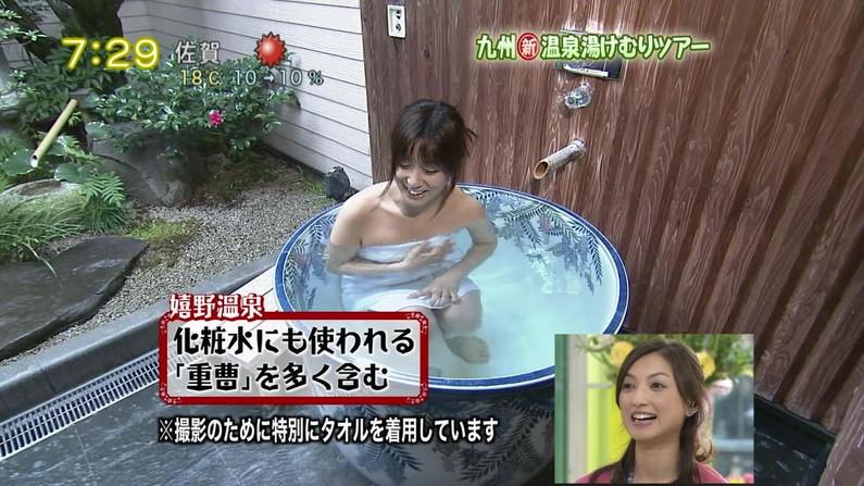 【温泉キャプ画像】こんなオッパイ見ながら温泉に浸かれたら天国にいる気分だろうなw 14