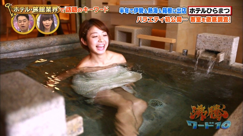 【温泉キャプ画像】こんなオッパイ見ながら温泉に浸かれたら天国にいる気分だろうなw 19
