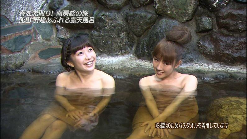 【温泉キャプ画像】いつ見ても美女の入浴してる姿ってエロいよなw 04