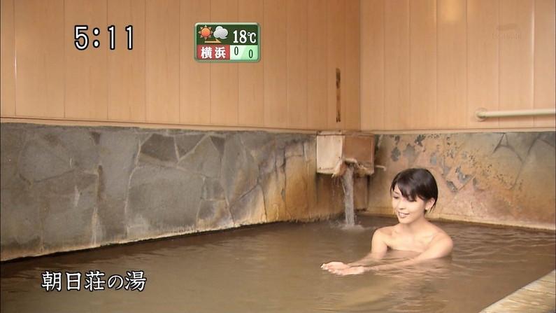 【温泉キャプ画像】いつ見ても美女の入浴してる姿ってエロいよなw 10