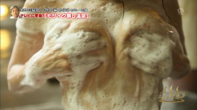 【温泉キャプ画像】いつ見ても美女の入浴してる姿ってエロいよなw 22