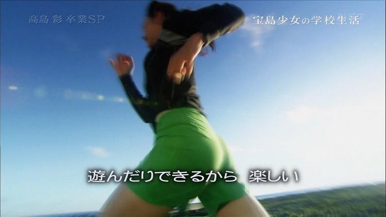 【お尻キャプ画像】タレントさんのムッチリスケベなお尻をバックアングルで視姦ww 11