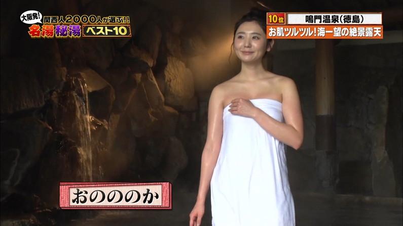 【温泉キャプ画像】やっぱり女性リポーターの谷間が絶対気になっちゃう温泉レポw