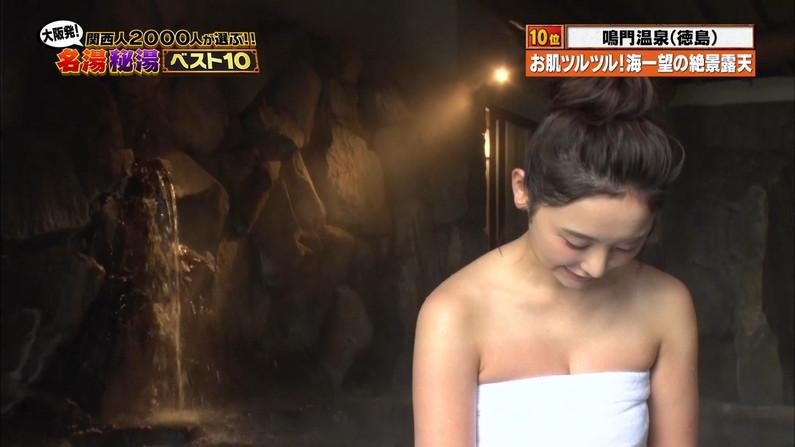 【温泉キャプ画像】やっぱり女性リポーターの谷間が絶対気になっちゃう温泉レポw 01