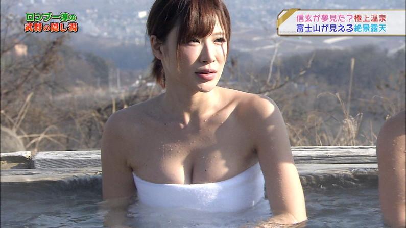 【温泉キャプ画像】やっぱり女性リポーターの谷間が絶対気になっちゃう温泉レポw 08