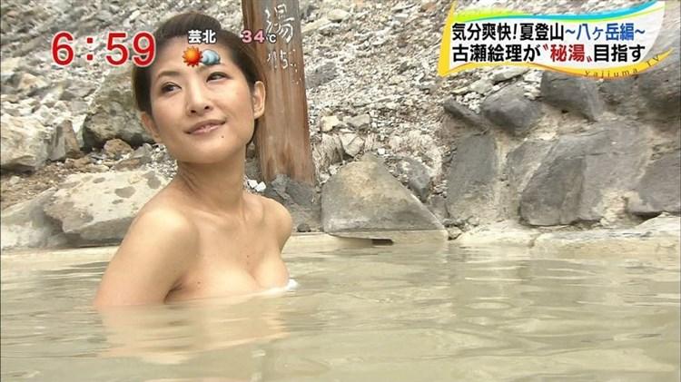 【温泉キャプ画像】やっぱり女性リポーターの谷間が絶対気になっちゃう温泉レポw 18