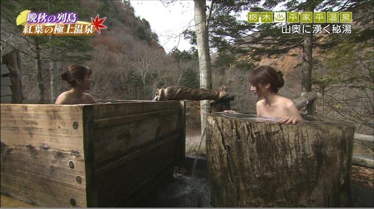 【温泉キャプ画像】やっぱり女性リポーターの谷間が絶対気になっちゃう温泉レポw 21