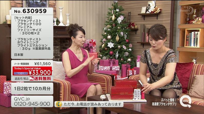 【胸ちらキャプ画像】わざわざテレビで胸ちら見せつけるタレント達のオッパイがエロッww 08