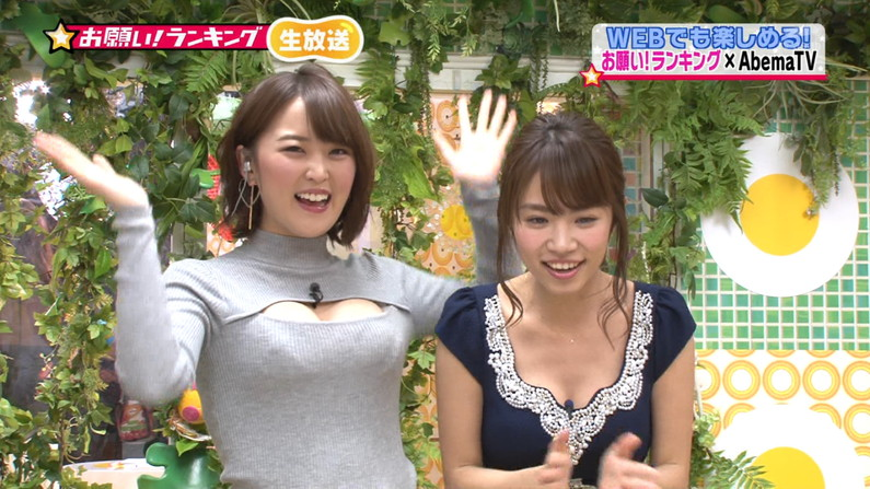 【胸ちらキャプ画像】わざわざテレビで胸ちら見せつけるタレント達のオッパイがエロッww 11