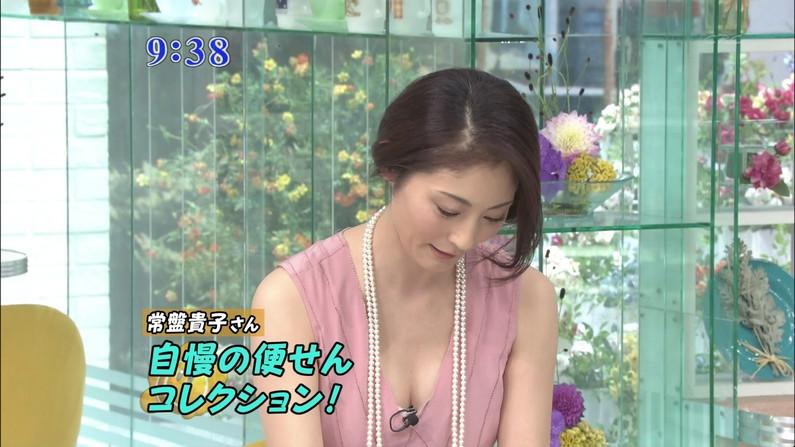 【胸ちらキャプ画像】巨乳だろうが貧乳だろうが関係なくテレビでは胸ちら見放題w 10